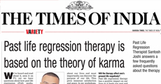 TOI - PLRT is based on the theory of karma